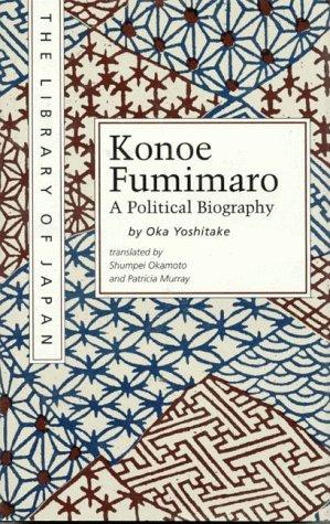 Download Konoe Fumimaro