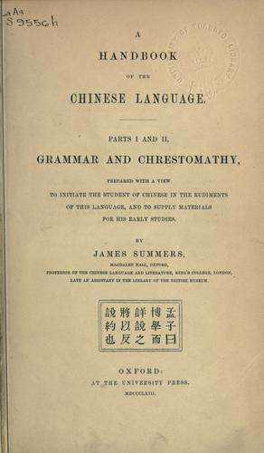 Download A handbook of the Chinese language