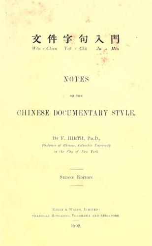 Download Notes on the Chinese documentary style