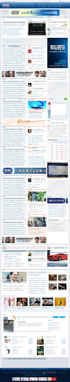 Caijing at Monday Feb. 13, 2017, 7:01 p.m. UTC