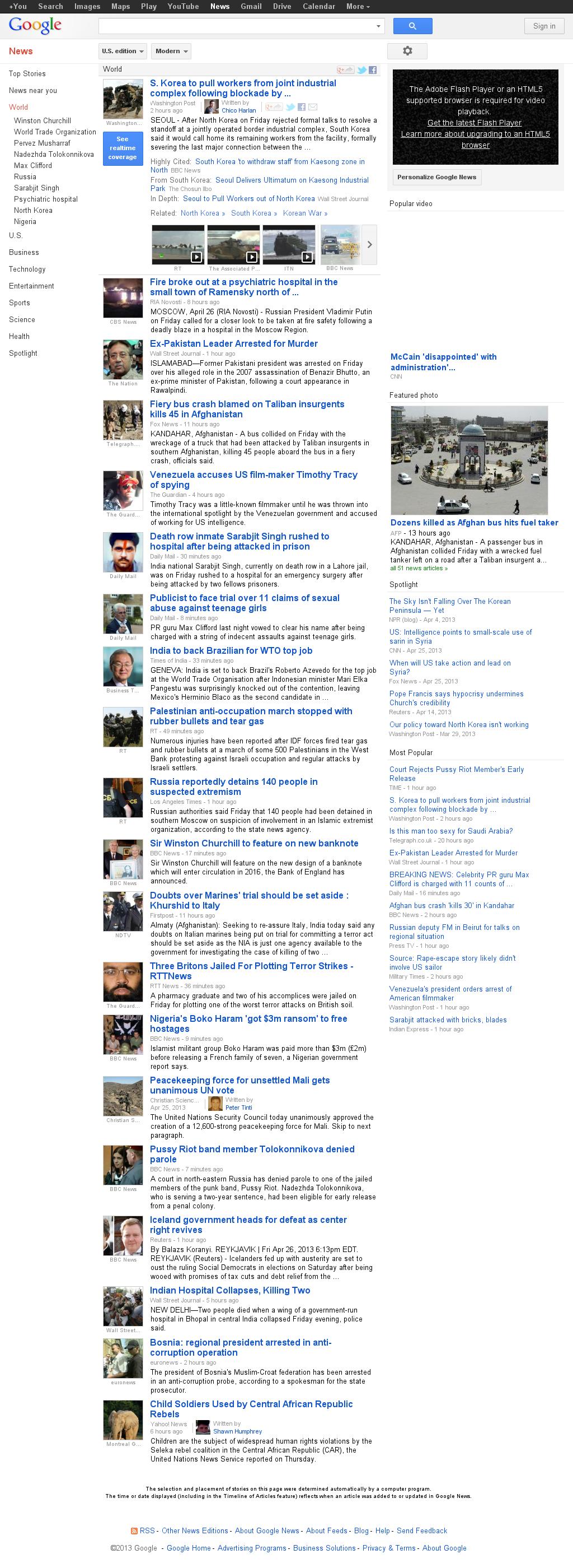 Google News: World at Saturday April 27, 2013, 12:08 a.m. UTC
