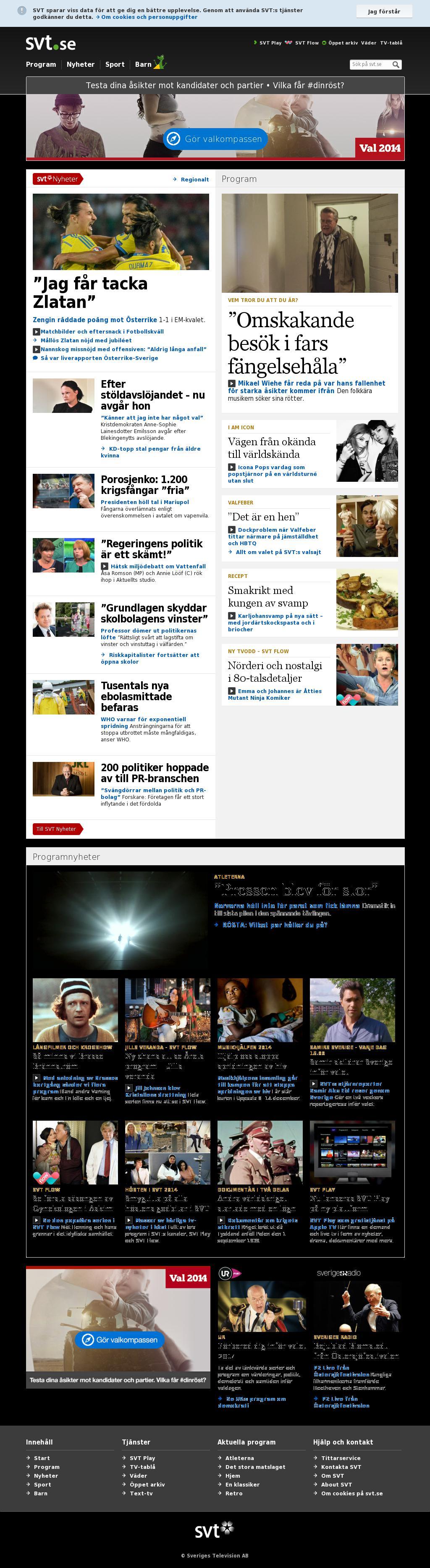SVT at Monday Sept. 8, 2014, 10:24 p.m. UTC